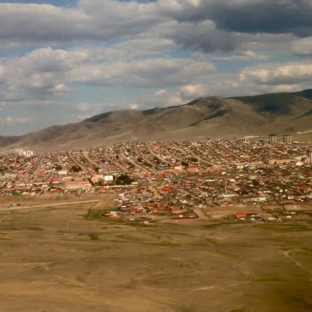 Zedu Ultrasound - Ulaanbaatar